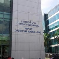 Photo taken at ฝพณ. ชั้น3 AOB by Kayasit H. on 7/2/2014