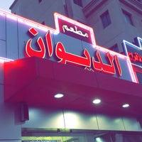 Photo taken at Al-Dewan Restaurant by S 😜🖕🏽 on 1/18/2016