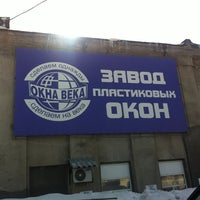 Photo taken at Окна Века by Evgeniy P. on 3/18/2013