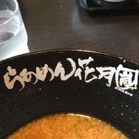 Photo taken at らあめん花月嵐 青森東バイパス店 by Masahide T. on 9/4/2017