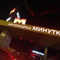 Photo taken at Минутка by 🅰leks on 4/21/2013