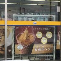 Photo taken at ミニストップ 土浦大畑店 by Azusa I. on 11/2/2016