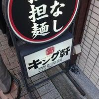 Photo taken at 汁なし担担麺専門 キング軒 東京店 by Tomohiko M. on 10/10/2017