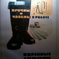 Снимок сделан в Столовая №1 пользователем Костя 3/13/2013