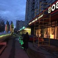 Photo taken at Сбербанк by Mari T. on 4/2/2015