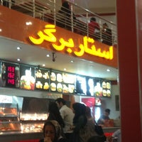 Photo taken at Star Burger by Mahmoud O. on 8/25/2013