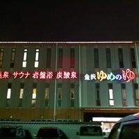Photo taken at 金沢ゆめのゆ by (゚∀゚) on 11/29/2012