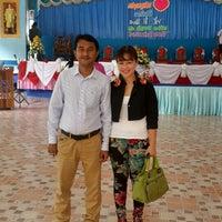 Photo taken at โรงเรียนวัดสว่างมนัส by ณัฏฐนันท์ ค. on 9/26/2014