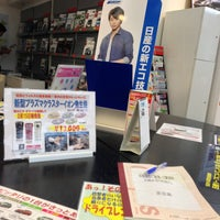 Photo taken at 日産プリンス東京販売 足立店 by alice on 5/26/2013