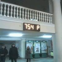 Das Foto wurde bei БНТУ 1-й Корпус von Венедикт Р. am 2/26/2013 aufgenommen