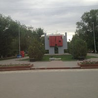 Photo taken at Аллея by Dmitry S. on 5/29/2013