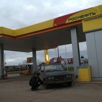 Photo taken at Роснефть АЗС by Николай К. on 11/17/2012