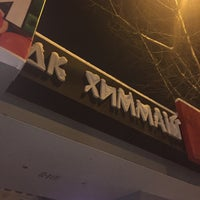 Photo taken at ДК Химмаш by Amyly . on 1/8/2016