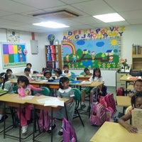 Photo taken at Maz International School by Odi Pipit Baim Ahmed on 5/7/2013