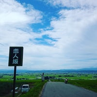 Photo taken at 恋人坂 by borukeno 1. on 8/10/2016