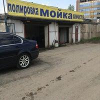 Photo taken at Автомойка by Владимир Т. on 5/19/2013