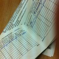 Снимок сделан в Институт предпринимательской деятельности пользователем Ania M. 11/2/2012
