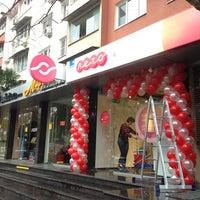 Photo taken at Лето Банк by Livenskaya ☀ E. on 3/25/2013