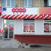 Photo taken at Лето Банк by Livenskaya ☀ E. on 8/14/2013