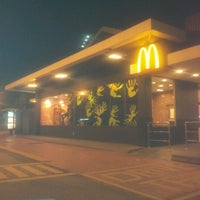 Photo taken at McDonald's by Shairuazhar S. on 1/28/2013
