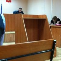 Photo taken at Железнодорожный районный суд by Mari on 11/27/2012