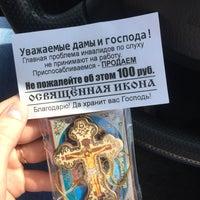 Photo taken at ТЦ Колорлон by Marika C. on 6/7/2017