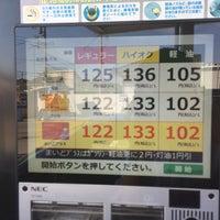 Photo taken at セルフ麻生 出光リテール販売 by nabe on 6/19/2017