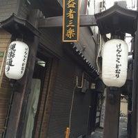 Photo taken at 蜆楽通り by Kazu K. on 6/11/2014