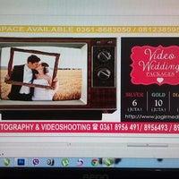 Photo taken at Jagir advertising & printing by weda j. on 7/3/2014