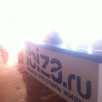 Photo taken at Russian Centre By ibiza.ru by Матвей Л. on 6/30/2013