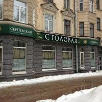 Photo taken at «Сергиевская» столовая by Оля О. on 2/1/2013