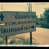 Photo taken at ป้อมพระจุล by Googof K. on 12/6/2013