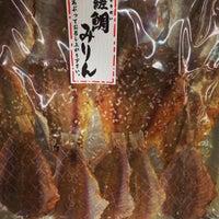 Photo taken at Mitsuwa Marketplace by Michelle L. on 7/15/2014