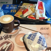 Photo taken at McDonald's (麦当劳) by zzap on 12/27/2017