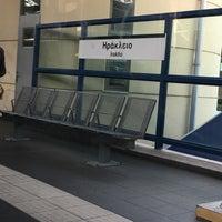 Photo taken at Irakleio ISAP Station by Stella 🙄🙄🙄 M. on 10/29/2016