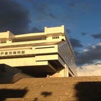 Das Foto wurde bei Edo-Tokyo Museum von Michael K. am 4/7/2013 aufgenommen