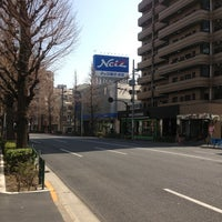 Photo taken at ネッツトヨタ東京 荻窪店 by Michael K. on 3/19/2013