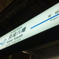 Photo taken at Keisei Yawata Station (KS16) by espa on 4/10/2014