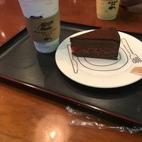 Photo taken at Kafelaku Coffee 猫屎咖啡 (上下九路) by Raşit T. on 10/3/2017