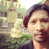 Photo taken at เลิงนกทา by Wuttichai S. on 4/20/2014