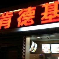 Photo taken at KFC by CC on 9/14/2015