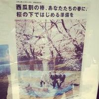 Photo taken at Setagaya Public Theatre by Daisuke Y. on 4/12/2013
