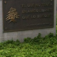 Photo taken at Centro Mexicano Libanés by Christian G. on 9/20/2012