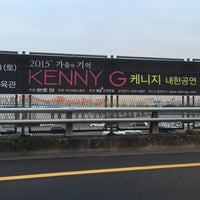 Photo taken at 두무개다리 by Jean P. on 9/18/2015