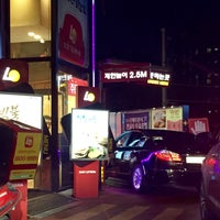 Photo taken at LOTTERIA by Jean P. on 1/15/2015