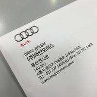 Photo taken at Audi Yongsan Service by Jean P. on 8/19/2015
