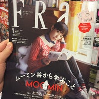 Photo taken at Tsutaya by Jean P. on 12/29/2014