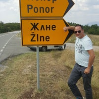 Photo taken at Žlne by maksim p. on 8/15/2017