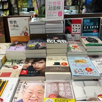 Photo taken at 何嘉仁書店 Hess Bookstore by Feng Yin K. on 3/27/2016