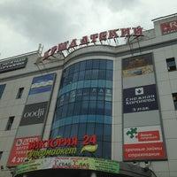 Photo taken at ТРК «Крылатский» / Krylatsky Mall by Ксения Ш. on 6/7/2013